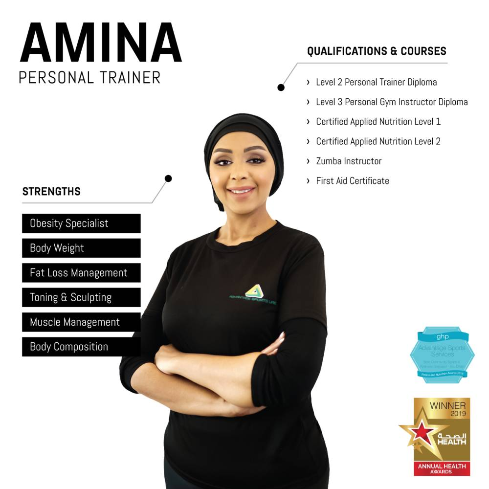 amina - female abu dhabi personal trainer - skills and qualifications infographic