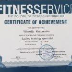 Female PT In Dubai Viktoria - Training Qualification Certificate 6