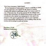 Samer - Kickboxing & Martial Arts In Dubai - Certificate 1