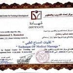 Sharjah PT Mohammed - Medical Massage Certificate
