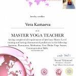 Abu Dhabi Yoga Coach Vera - 500hrs Yoga Teaching Certificate