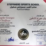 At home PT in Abu Dhabi - Christophe - training certificate 1