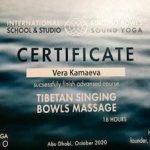Sound Healing Certificate